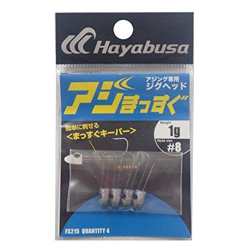 ハヤブサ(Hayabusa) アジング専用ジグヘッド アジまっすぐ FS215#8-1g