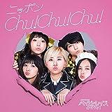 ニッポンChu!Chu!Chu!(通常盤)