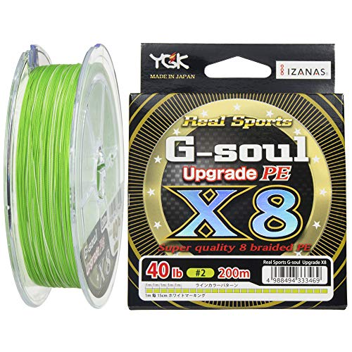 よつあみ(YGK) G-soul X8 UPGRADE 200m   2号