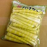 タチバナ 姫たけのこ タケノコ 筍 500g