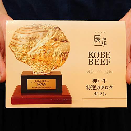 神戸牛は自分ではなかなか買わない購入グルメ