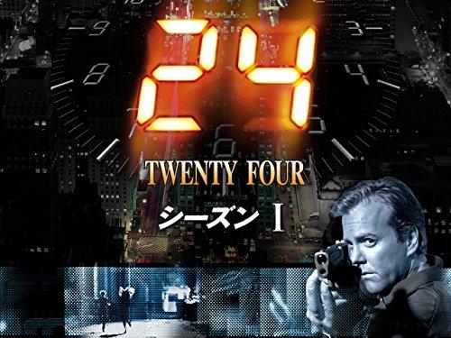 24 -TWENTY FOUR- シーズン1 (吹替版)