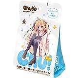 G PROJECT Chu!2 【ローション】付き