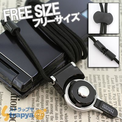 HandLinker ハンドリンカー モバイル 携帯ストラップ ネックストラップ フリーサイズ 落下防止 (ブラック)