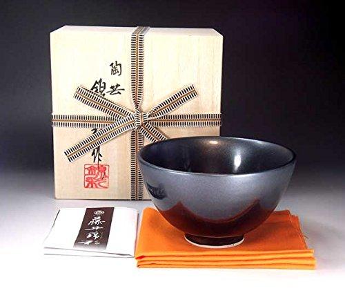 伝統の有田焼で作られた高級茶碗を65歳の父の誕生日に贈る