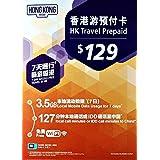 中国電信 China Telecom 4G 3G対応 CSL 香港旅行 プリペイド SIMカード 7日間 Data データ3.5GB 国際通話127分 登録不要