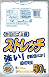 日本技研工業 ストレッチ ゴミ袋 半透明 45L 厚み0.02mm 伸びやすく裂けにくい 〔ケース販売〕 ST-45N 50枚入,15個セット