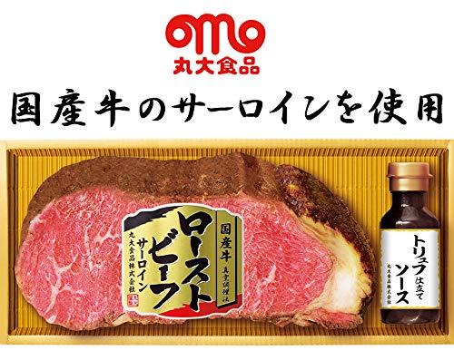 国産牛のローストビールは予算3000円でプレゼント可能な食べ物