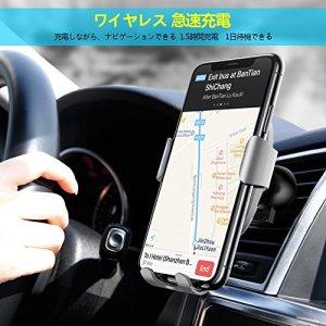 Qi ワイヤレス 充電器 車載 エアコン吹き出し口 Baseus 車載ホルダー qi ワイヤレス充電器 360度回転 QC2.0/3.0 急速充電 重力原理で自動調節 iPhone X/8/8 Plus/ Galaxy S8/S8 Plus/S7/S7 Edge/S6/S6 Edge/Note 8/Note 5/Nexus 5/6 対応(銀)
