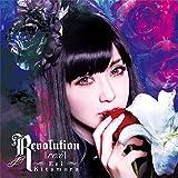 Revolution 【re:i】通常盤