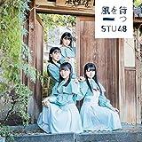 【Amazon.co.jp限定】2nd Single「風を待つ」TypeC通常盤(オリジナル生写真+応募抽選ハガキ付)