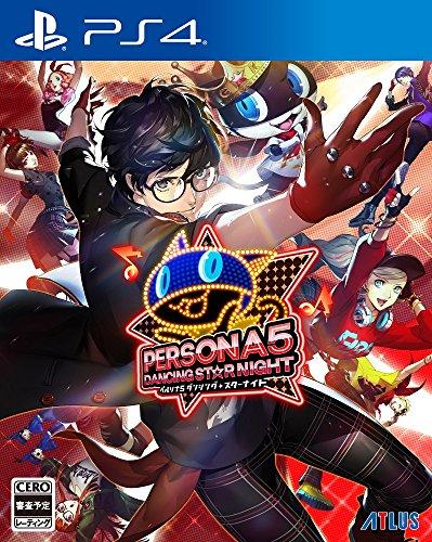 ペルソナ5 ダンシング・スターナイト 【Amazon.co.jp限定】アイテム未定 付 - PS4