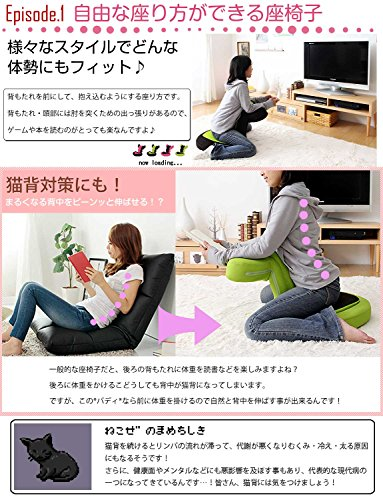 タンスのゲン 座椅子 ゲーム座椅子 低反発 リクライニング メッシュ 肘掛け バディー ビビッドピンク 16210002 PD