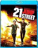 21ジャンプストリート [AmazonDVDコレクション] [Blu-ray]