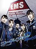 コード・ブルー -ドクターヘリ緊急救命-2nd Season ブルーレイボックス [Blu-ray]