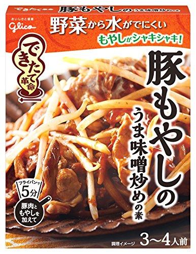 江崎グリコ できたて革命 豚もやしのうま味噌炒めの素 90g×10個