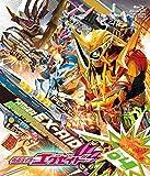 仮面ライダーエグゼイド Blu-ray COLLECTION 4<完 data-recalc-dims=
