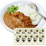 たっぷりの玉ネギと牛肉の旨味が溶け込んだ 濃厚ビーフカレー中辛 200g(10食セット)