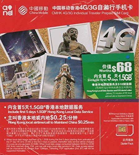 【中国移動香港】 4G LTE/3G 香港5日間有効 1.5GBデータ通信  90日間有効音声通話 旅行者向け プリペイドSIMカード 並行輸入品