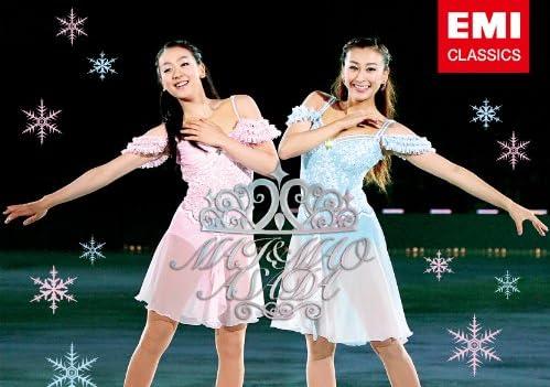 浅田舞&真央 スケーティング・ミュージック2010-2011(DVD付)