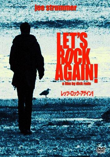 レッツ・ロック・アゲイン! [DVD]