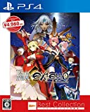 Fate/EXTELLA Best Collection - PS4