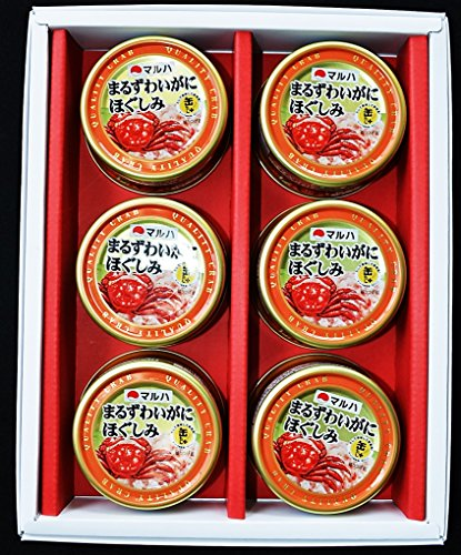丸ずわいグルメ蟹缶6缶ギフトはお中元だけでなく結婚祝いでも人気