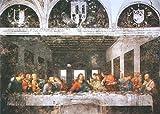 イタリア製御絵(聖画) 最後の晩餐(レオナルド・ダ・ヴィンチ)B 28×20cm(N.30)