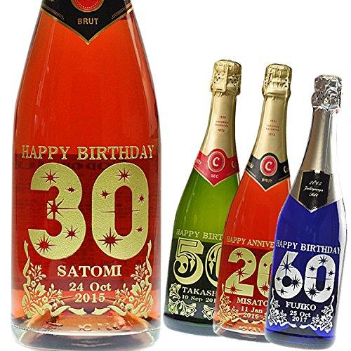 シャンパンを還暦の祝いにプレゼント