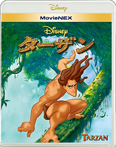 ターザン MovieNEX [ブルーレイ+DVD+デジタルコピー(クラウド対応)+MovieNEXワールド] [Blu-ray]