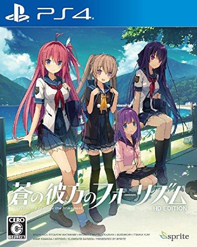蒼の彼方のフォーリズム HD EDITION - PS4