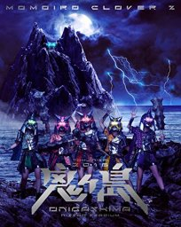 ももいろクローバーZ 桃神祭 2016 ~鬼ヶ島~ LIVE Blu-ray