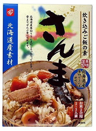 ベル食品 北海道産素材炊き込みご飯の素さんま 215g