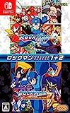 ロックマン クラシックス コレクション 1+2 - Switch