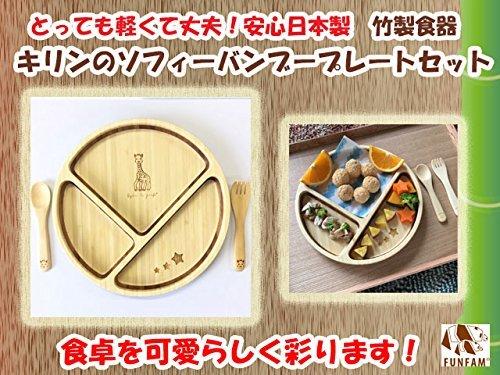 ベビー食器には木製などの安全な食器がおすすめ