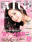 with 2017年4月号【雑誌】