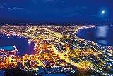 300ピース 光るジグソーパズル 函館の夜景(26x38cm)