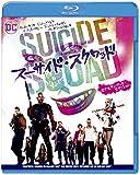 スーサイド・スクワッド エクステンデッド・エディション ブルー レイセット(期間限定/2枚組) [Blu-ray]