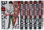 BLOODY MONDAY (ブラッディ マンデイ) 全11巻セット (少年マガジンコミックス)