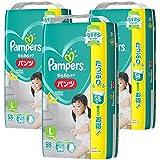 【ケース販売】 パンパース オムツ さらさらパンツ L(9~14kg) 174枚(58枚×3パック)
