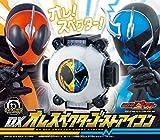 仮面ライダーゴースト TVサウンドトラック 2枚組(DXオレスペクターゴーストアイコン付)(数量限定生産盤)