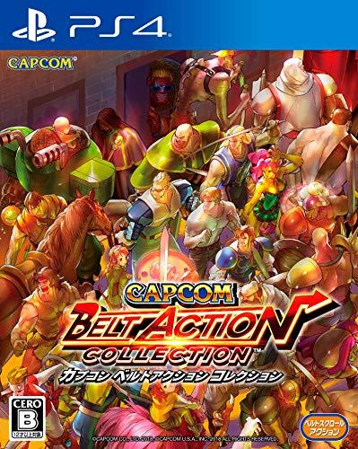 カプコン ベルトアクション コレクション - PS4