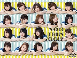NOGIBINGO! 7 Blu-ray BOX