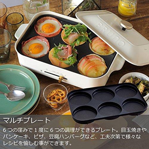 【 レシピブック付き 】 BRUNO コンパクトホットプレート + セラミックコート鍋 + マルチプレート 3点セット (レッド)