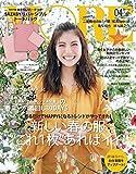 MORE(モア) 2017年 04 月号 [雑誌]