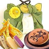 プレゼント スイーツ詰め合わせ 人気の和菓子ギフトセット(編み籠入り風呂敷包) きみどり風呂敷