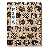 御朱印帳 60ページ ブック式 ビニールカバー付 和柄猫模様 (薄茶)