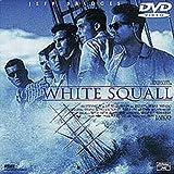 白い嵐 [DVD]