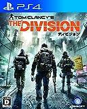 ディビジョン - PS4
