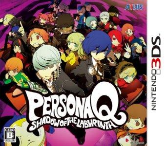 ペルソナQ シャドウ オブ ザ ラビリンス - 3DS